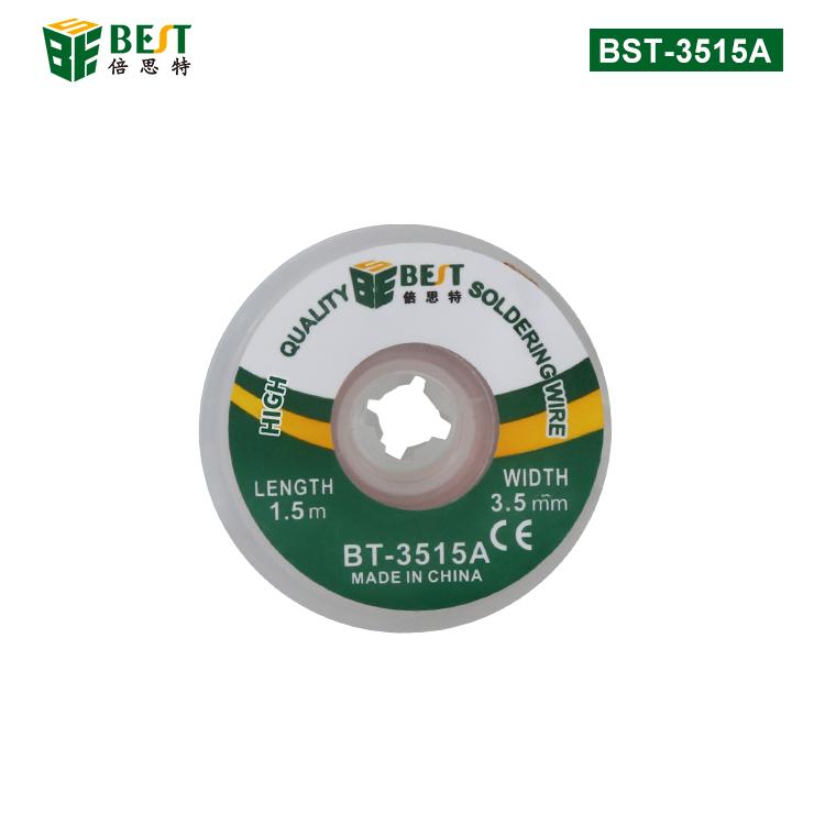 BST-3515A 吸锡线 非卤素低残渣免清洗吸锡带 清理焊盘必备